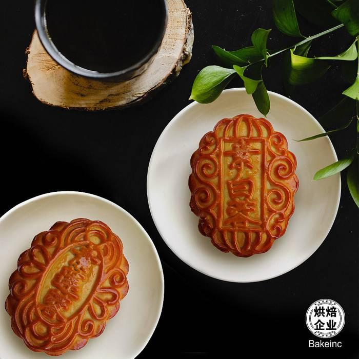 Vegetarian Lotus / White Lotus Mooncake