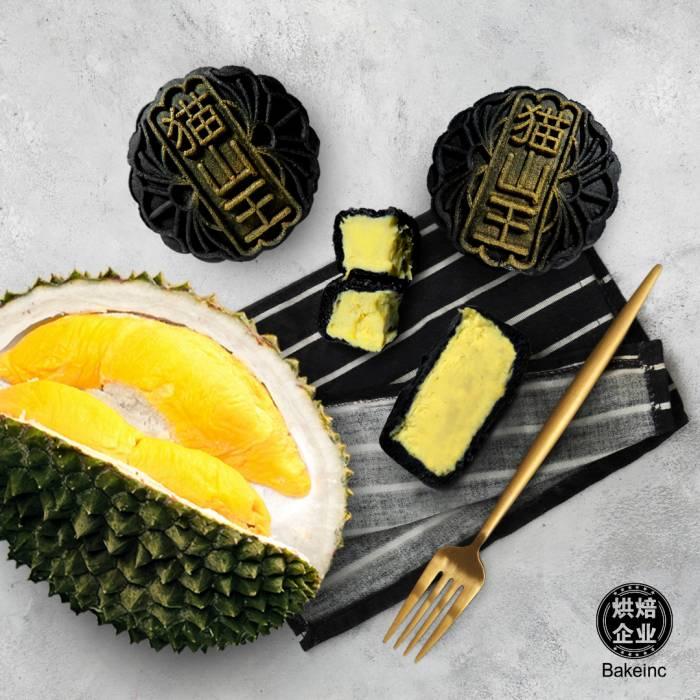 Premium Bamboo Charcoal Snow Skin with 100% Mao Shan Wang Durian